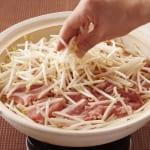 大根と豚肉のだし蒸し鍋の作り方_1_1