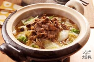 すき煮風白菜鍋