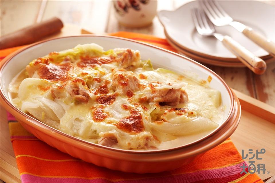 白菜と鶏肉のスープグラタン(白菜+鶏もも肉を使ったレシピ)