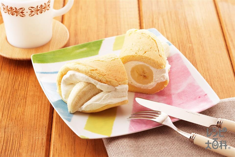 バナナオムレット(卵+バナナを使ったレシピ)