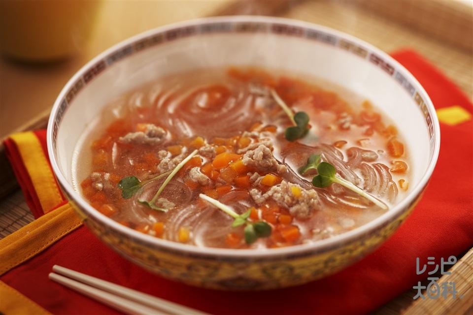 ひき肉と春雨のにんじんスープ<減塩タイプ>(豚ひき肉+にんじんを使ったレシピ)