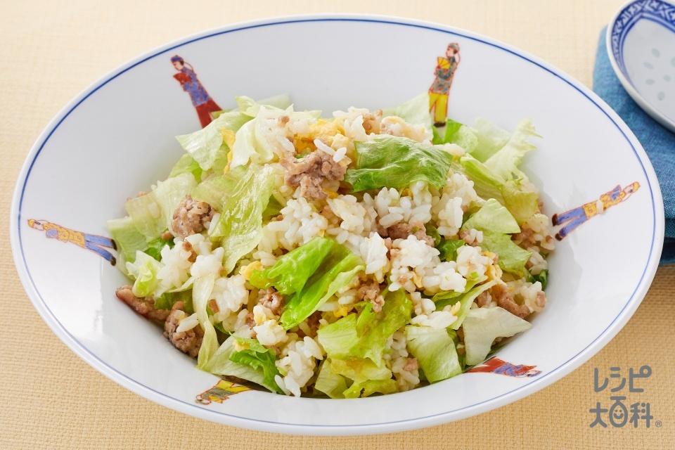 豚ひき肉とレタスの炒飯<減塩タイプ>(豚ひき肉+レタスを使ったレシピ)