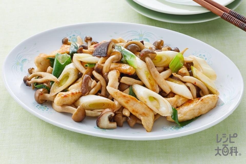 きのこの鶏ピリ炒め<減塩タイプ>(しめじ+鶏むね肉を使ったレシピ)