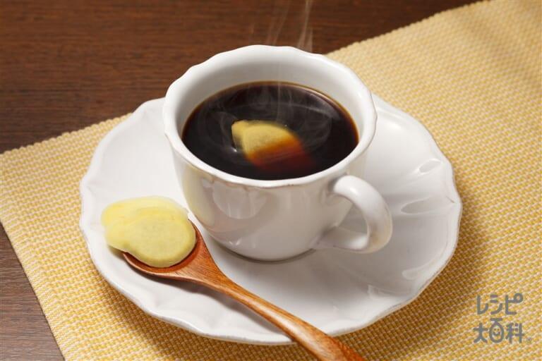 コーヒー・ジンジャー