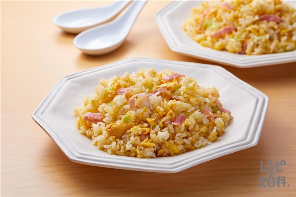 うま味しっかり卵チャーハン(ねぎ+ベーコンを使ったレシピ)