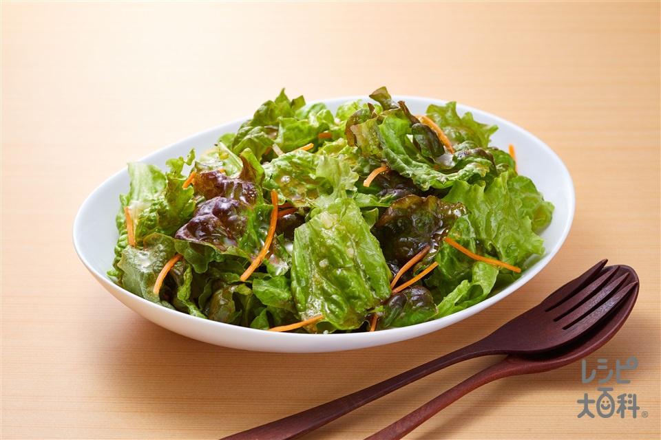 うま味サラダ(サニーレタス+にんじんを使ったレシピ)