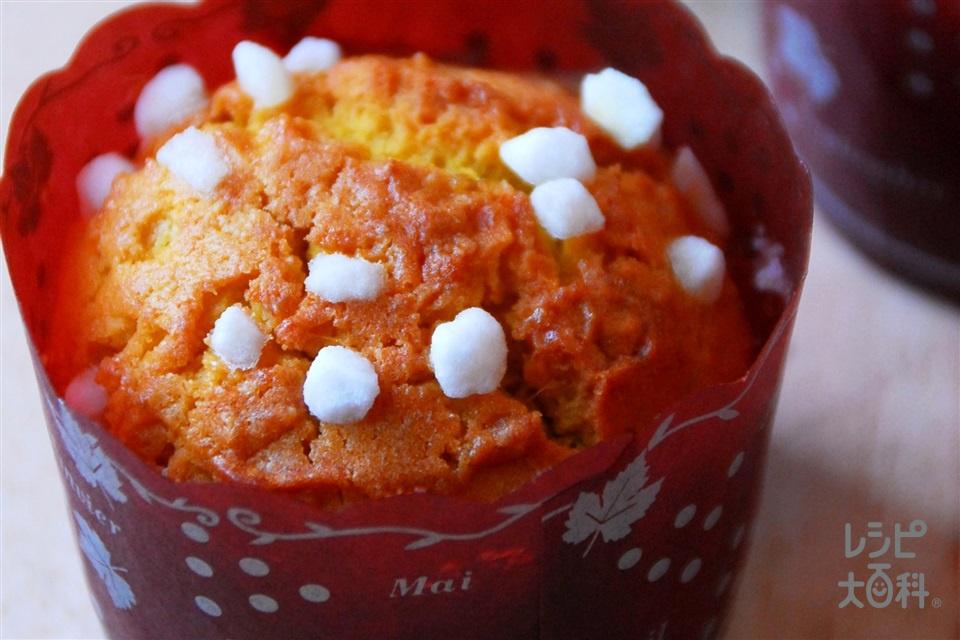 かぼちゃのマフィン(かぼちゃ+薄力粉を使ったレシピ)