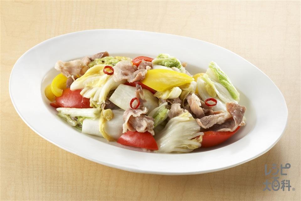 白菜と豚肉の炒め物(白菜の塩漬け+パプリカ(赤)を使ったレシピ)