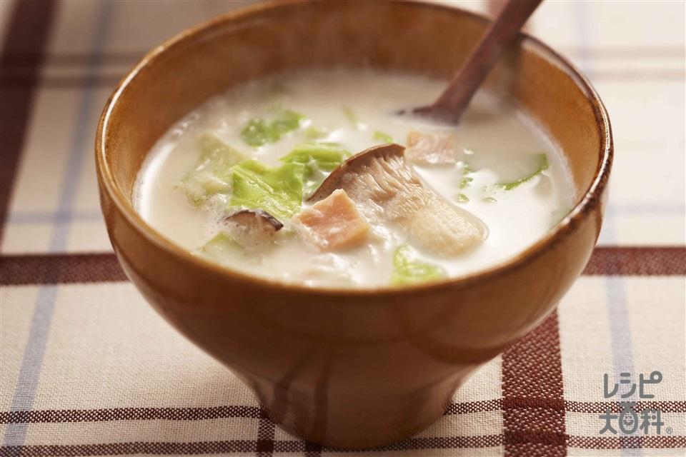 すりすりかぶとエリンギのミルクスープ