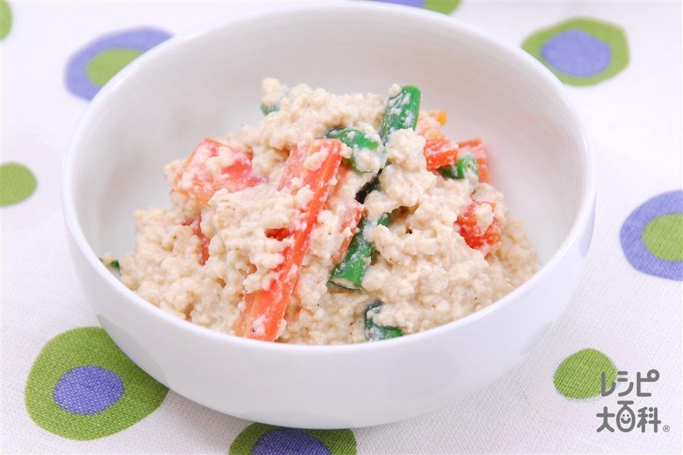 いんげんとにんじんの白あえ(木綿豆腐+さやいんげんを使ったレシピ)