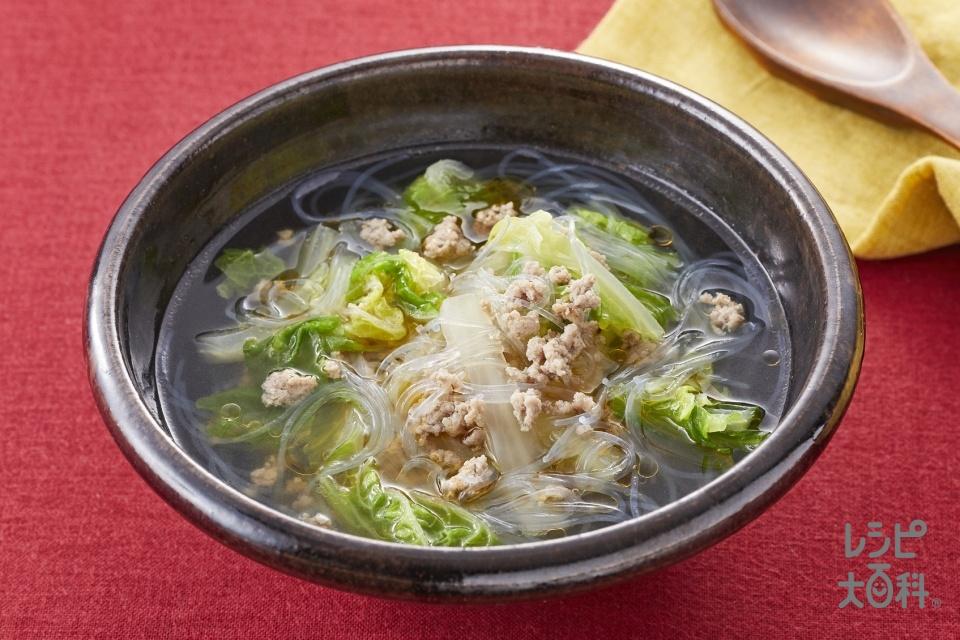 中華スープ(白菜+豚ひき肉を使ったレシピ)
