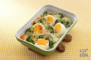 ゆで卵と野菜のチーズ焼き(卵+ブロッコリーを使ったレシピ)