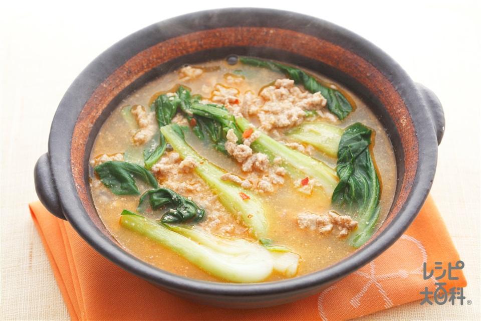 ミニ担々鍋(豚ひき肉+チンゲン菜を使ったレシピ)