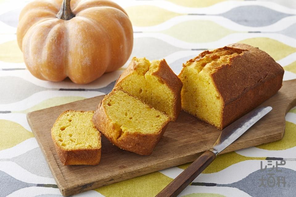 かぼちゃのパウンドケーキ(薄力粉+砂糖を使ったレシピ)