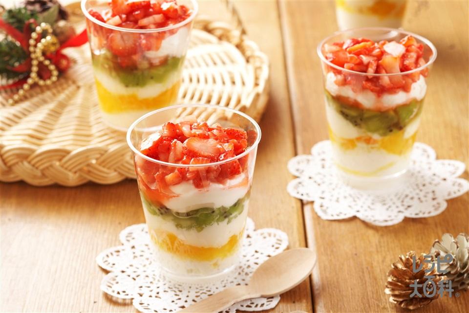 フルーツのカラフルパフェ(いちご+キウイを使ったレシピ)