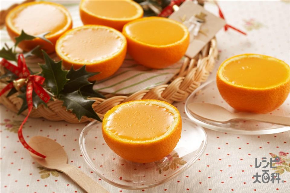 ふるふるオレンジゼリー(オレンジ+粉ゼラチンを使ったレシピ)