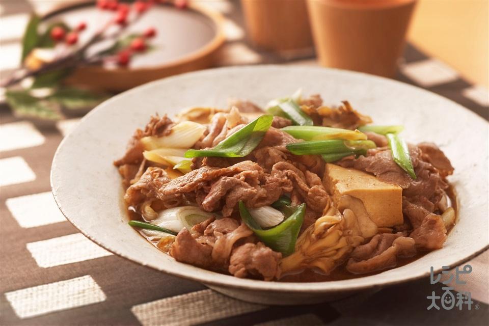 スピードすき焼き(牛こま切れ肉+木綿豆腐を使ったレシピ)