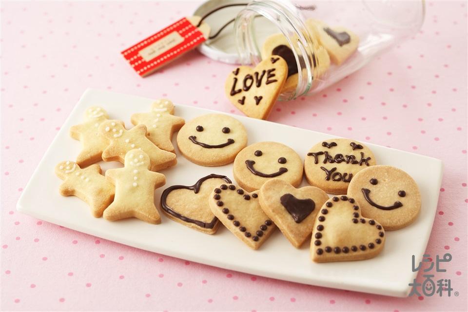 お絵かきクッキー・ジンジャークッキー(<お絵かきクッキー>+バター(食塩不使用)を使ったレシピ)
