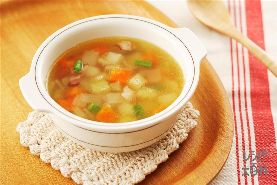 ミネストローネ風コロコロ野菜のコンソメスープ(玉ねぎ+じゃがいもを使ったレシピ)