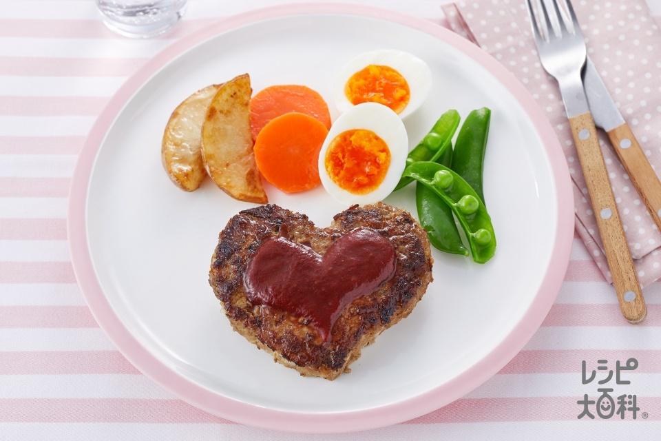 ハートハンバーグ(合いびき肉+卵を使ったレシピ)