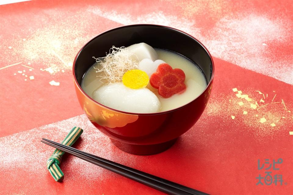 関西風お雑煮(里いも+大根を使ったレシピ)