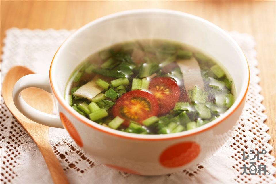 ベーコンと小松菜のグリーンスープ(小松菜+ミニトマトを使ったレシピ)