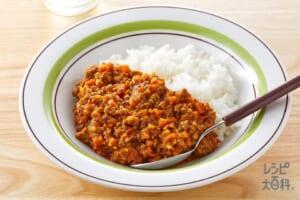 じっくり炒めた玉ねぎとひき肉のキーマカレー