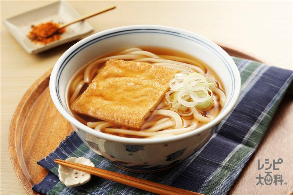 きつねうどん(関東風)(うどん+油揚げを使ったレシピ)