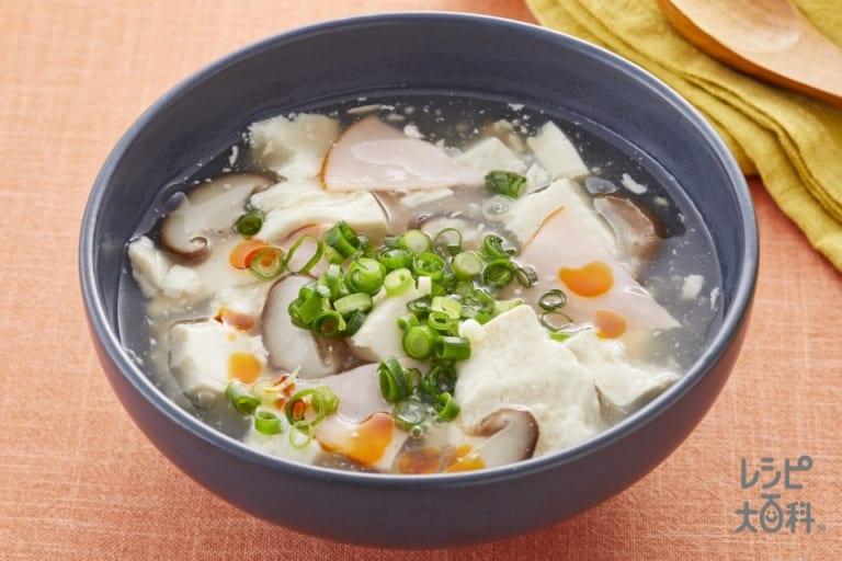 ハムと豆腐の中華スープ