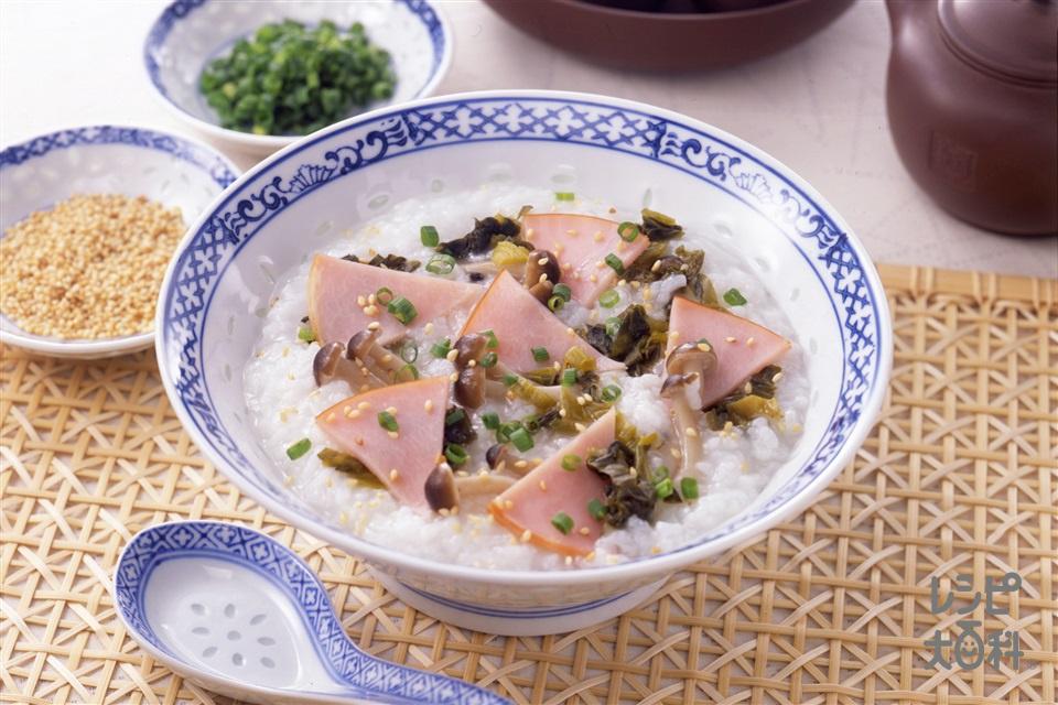 ハムと高菜のおかゆ(ロースハム+しめじを使ったレシピ)