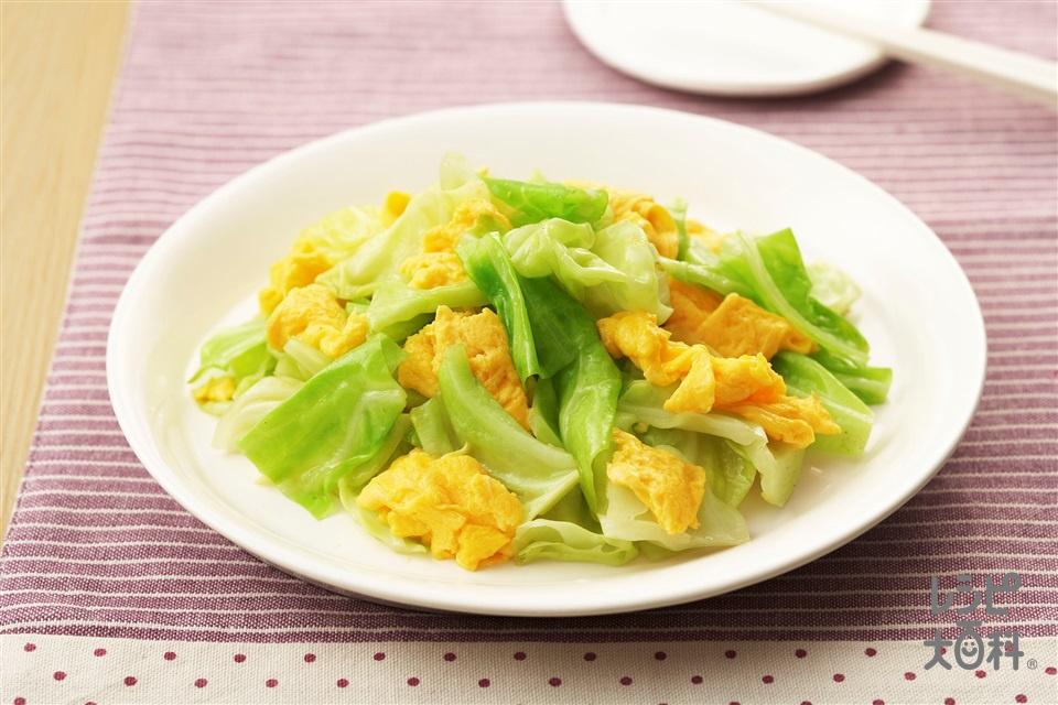 キャベツと卵の炒めもの(キャベツ+卵を使ったレシピ)
