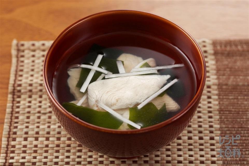 鶏のくずたたきすまし汁(鶏ささ身+もどしたわかめを使ったレシピ)