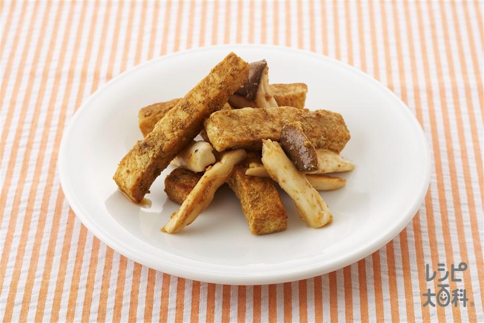 かじきのカレー焼き(かじき+「味の素KKコンソメ」顆粒タイプを使ったレシピ)