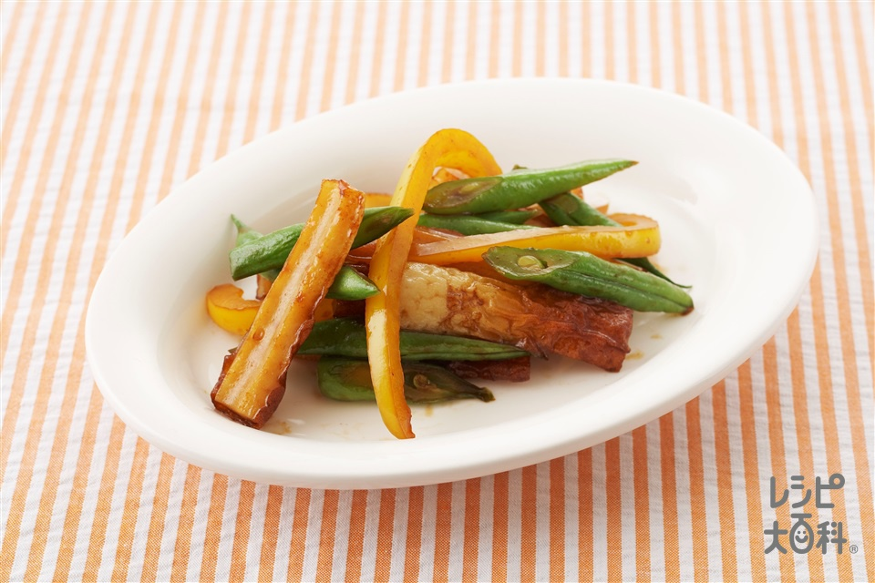 いんげんとちくわの甘辛炒め(さやいんげん+パプリカ(黄)を使ったレシピ)