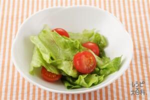 ミニトマトとレタスのサラダ