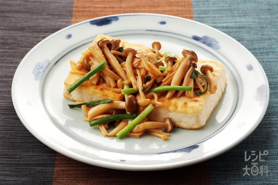 豆腐ステーキ きのこソース(木綿豆腐+しめじを使ったレシピ)