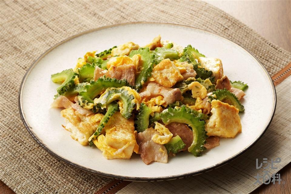 ゴーヤチャンプルー(ゴーヤ+豚バラ薄切り肉を使ったレシピ)