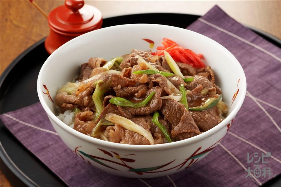 お肉を使った料理 レシピ