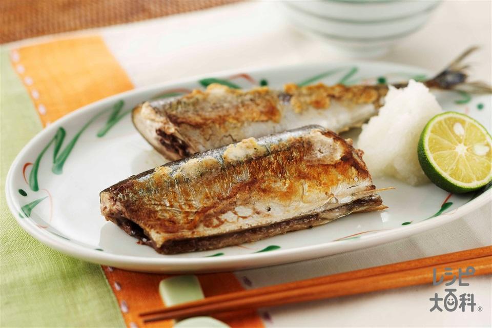さんまのフライパン塩焼き(さんま+「やさしお」を使ったレシピ)