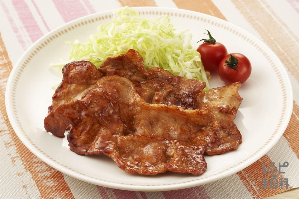 豚肉の照り焼き(豚ロースしょうが焼き用肉+Aしょうゆを使ったレシピ)