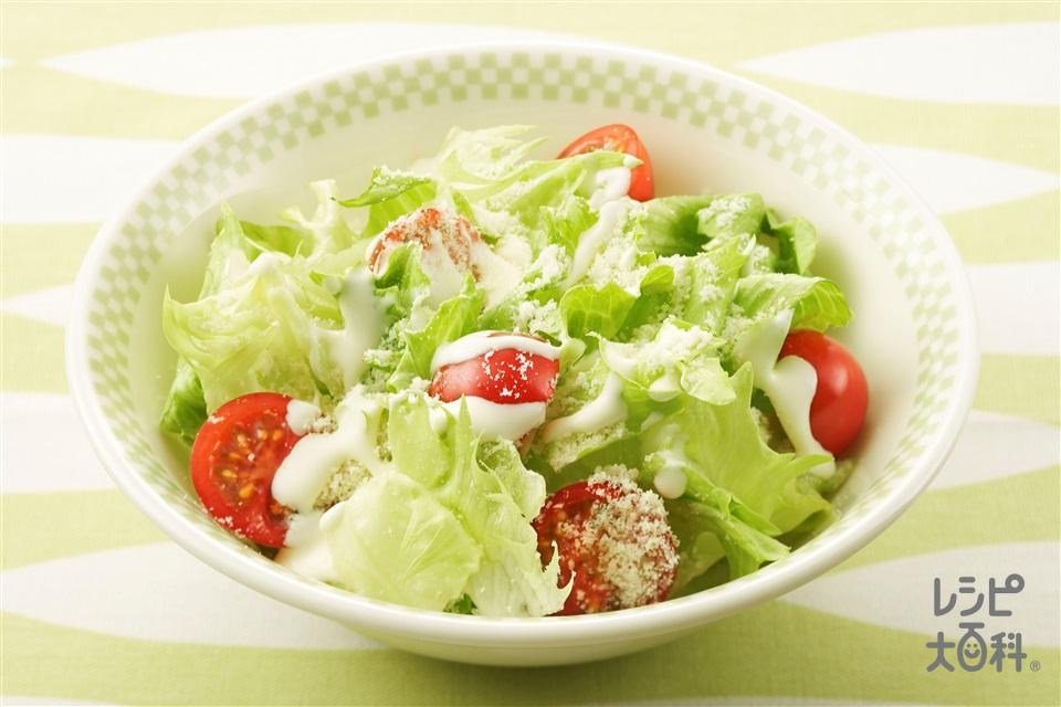 お手軽シーザーサラダ(レタス+ミニトマトを使ったレシピ)