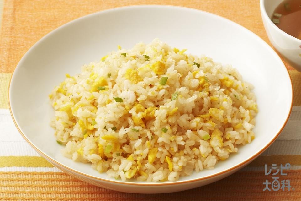 卵チャーハン(ご飯+ねぎを使ったレシピ)