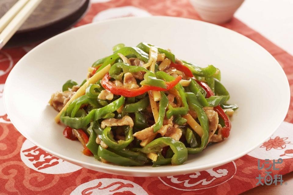 青椒肉絲(チンジャオロウスー)(豚もも薄切り肉+片栗粉を使ったレシピ)