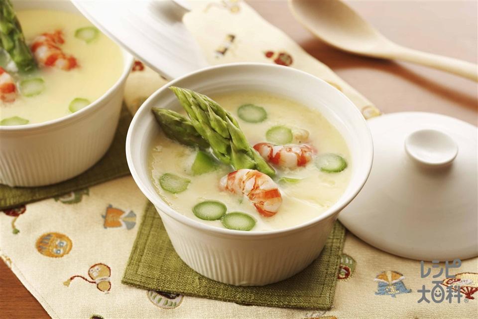 えびとアスパラの茶碗蒸し(グリーンアスパラガス+むきえび(小)を使ったレシピ)