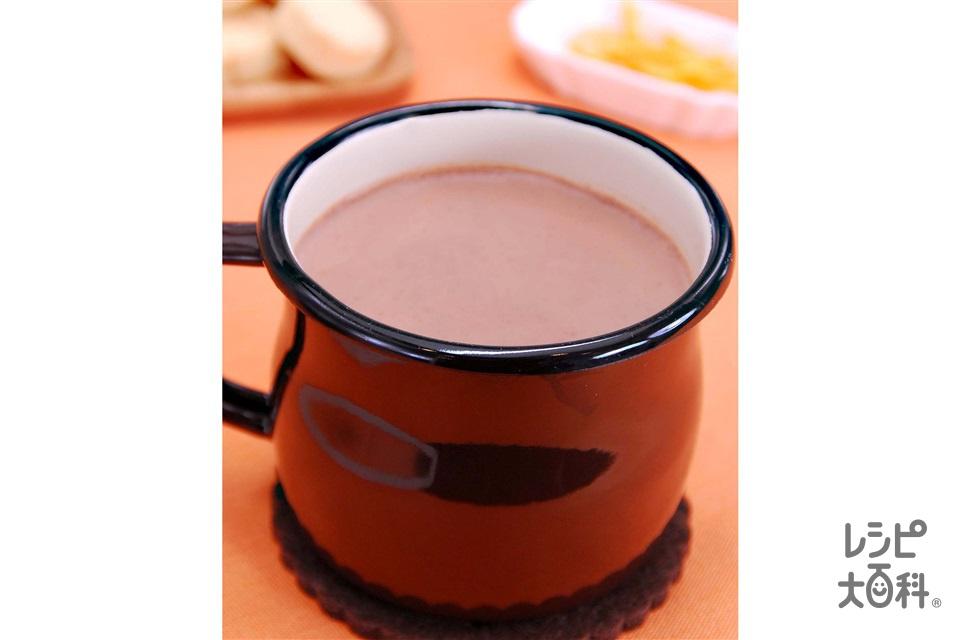 ホットショコラオレンジ(牛乳+オレンジを使ったレシピ)