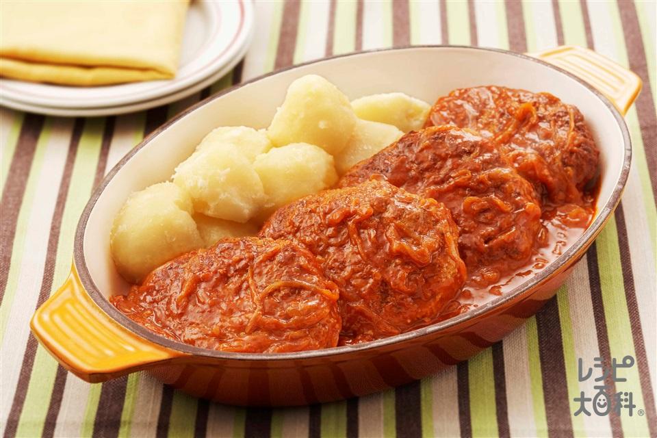 煮込みハンバーグ(合いびき肉+玉ねぎを使ったレシピ)