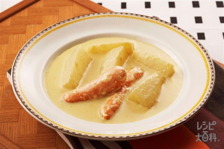 大根とソーセージのカレークリーム煮