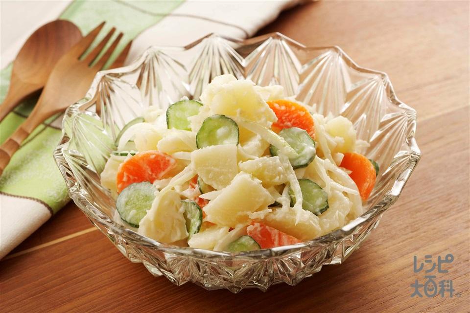 ポテトサラダ(じゃがいも+きゅうりを使ったレシピ)