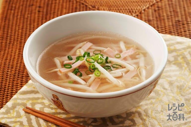もやしとハムの簡単スープ