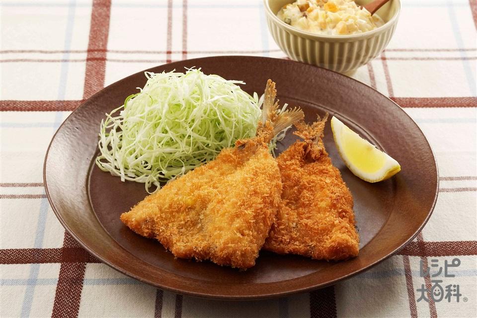あじフライ(あじ+固ゆで卵を使ったレシピ)